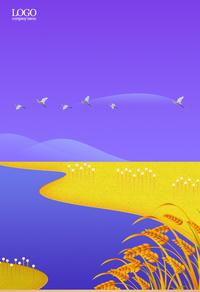 卡通山水背景图