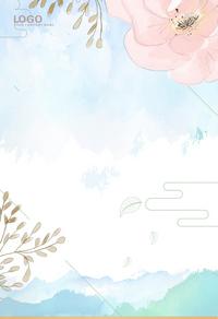小清新水墨背景图