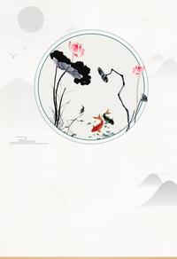 中国风荷花海报背景素材