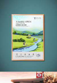 小清新山水地产广告