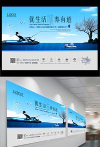 手绘欧式地产山水插画海报