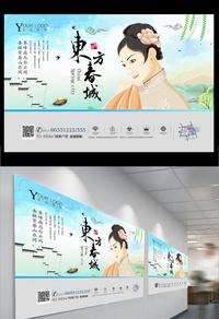 创意中式地产插画海报