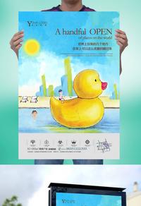 小清新手绘房地产山水插画海报