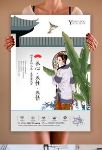 经典中式建筑地产海报