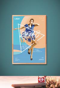 品牌时尚女装宣传海报