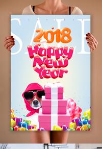 2018狗年新春海报模板