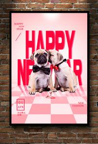 2018狗年海报宣传设计
