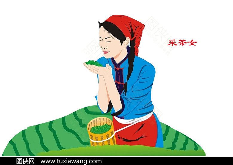 卡通手绘茶叶素材