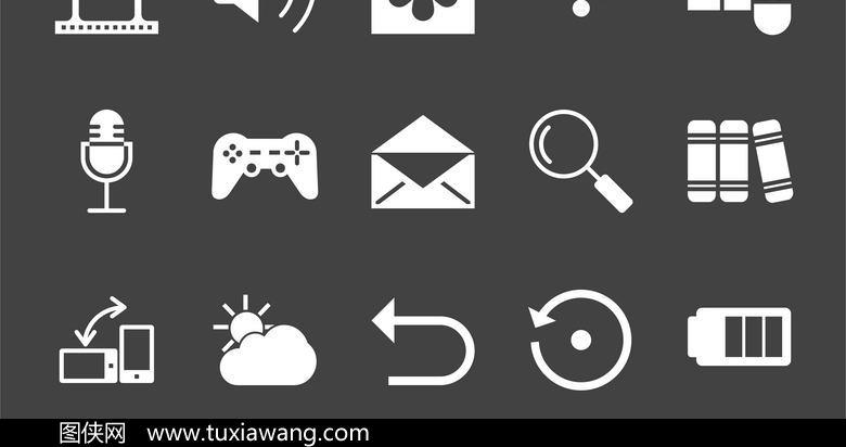 抽象手机应用图标素材