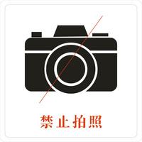 禁止拍照标志矢量素材