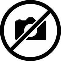 黑色禁止拍照标志