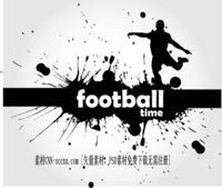 足球运动员剪影