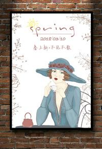卡通手绘春季促销海报
