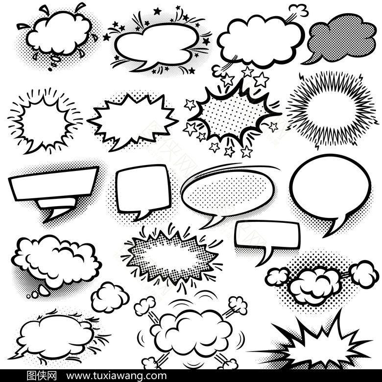 爆炸会话框设计素材