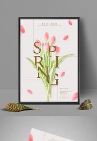 春季新品上新宣传海报设计