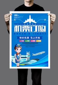 蓝色订购机票促销海报