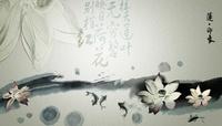 水墨画精美的莲花鱼儿装饰画