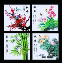 水墨梅兰竹菊装饰画1