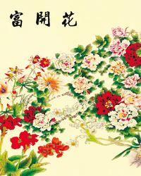 古典手绘花卉装饰画1