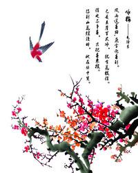 精美中国风水墨画梅花小鸟装饰画