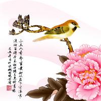 粉色牡丹花装饰画1