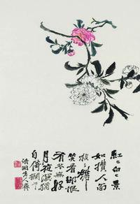 高清国画花朵装饰画