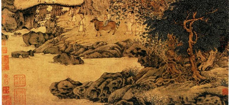 山水松树画 国画 工笔画 工笔装饰画 中国古画 国画装饰画