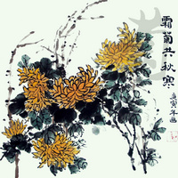组图梅兰竹菊客厅装饰画3