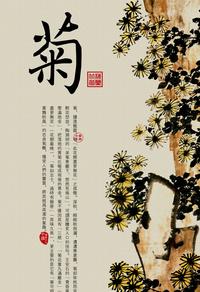 水墨梅兰竹菊客厅装饰画3
