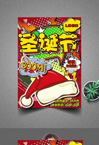 创意波普风圣诞节海报
