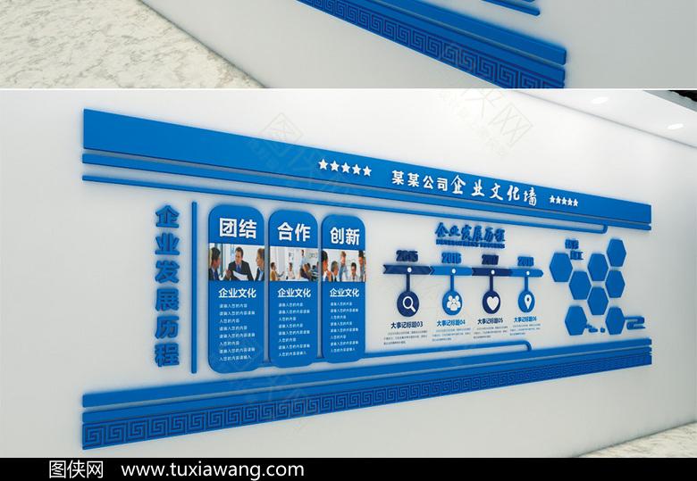 走廊文化墙 办公室文化墙 办公室文化 企业形象 形象墙设计 展厅形象图片