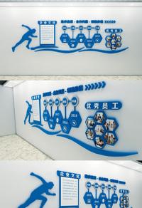 蓝色企业形象墙模板