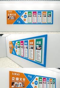 蓝色高端企业文化墙