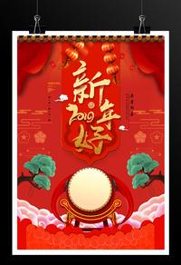 2019中国年猪年海报