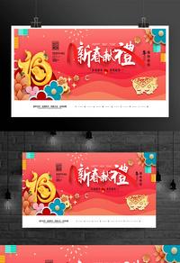 2019猪年新春献礼海报