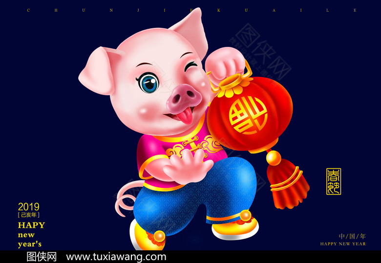 猪元素 卡通猪 春节素材 新年 猪年 2019 门贴 年画 贴纸 中华传统十