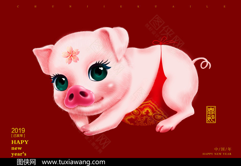 猪元素 卡通猪 春节素材 新年 猪年 2019 门贴 年画 贴纸 中华传统