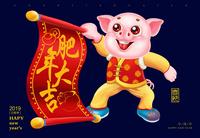 中国传统生肖猪