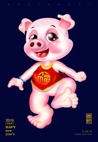 十二生肖猪元素