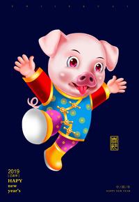 传统生肖猪素材